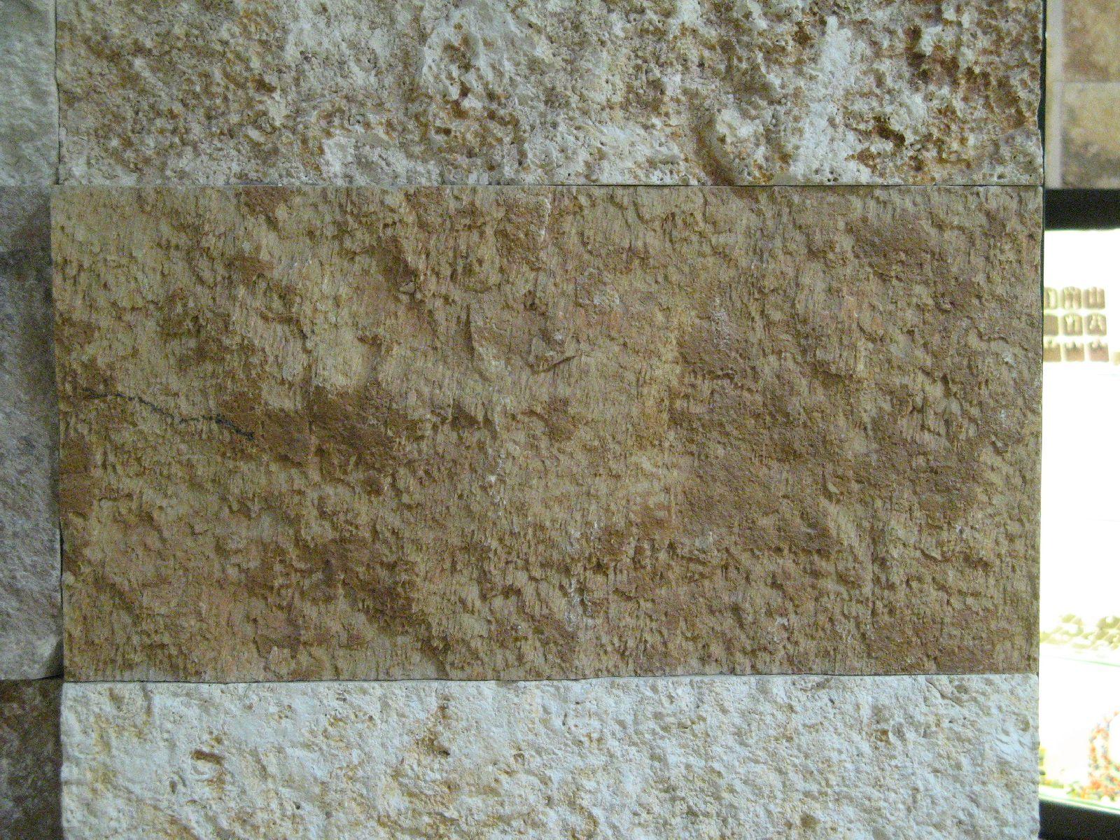 Stone_Texture_B_3708