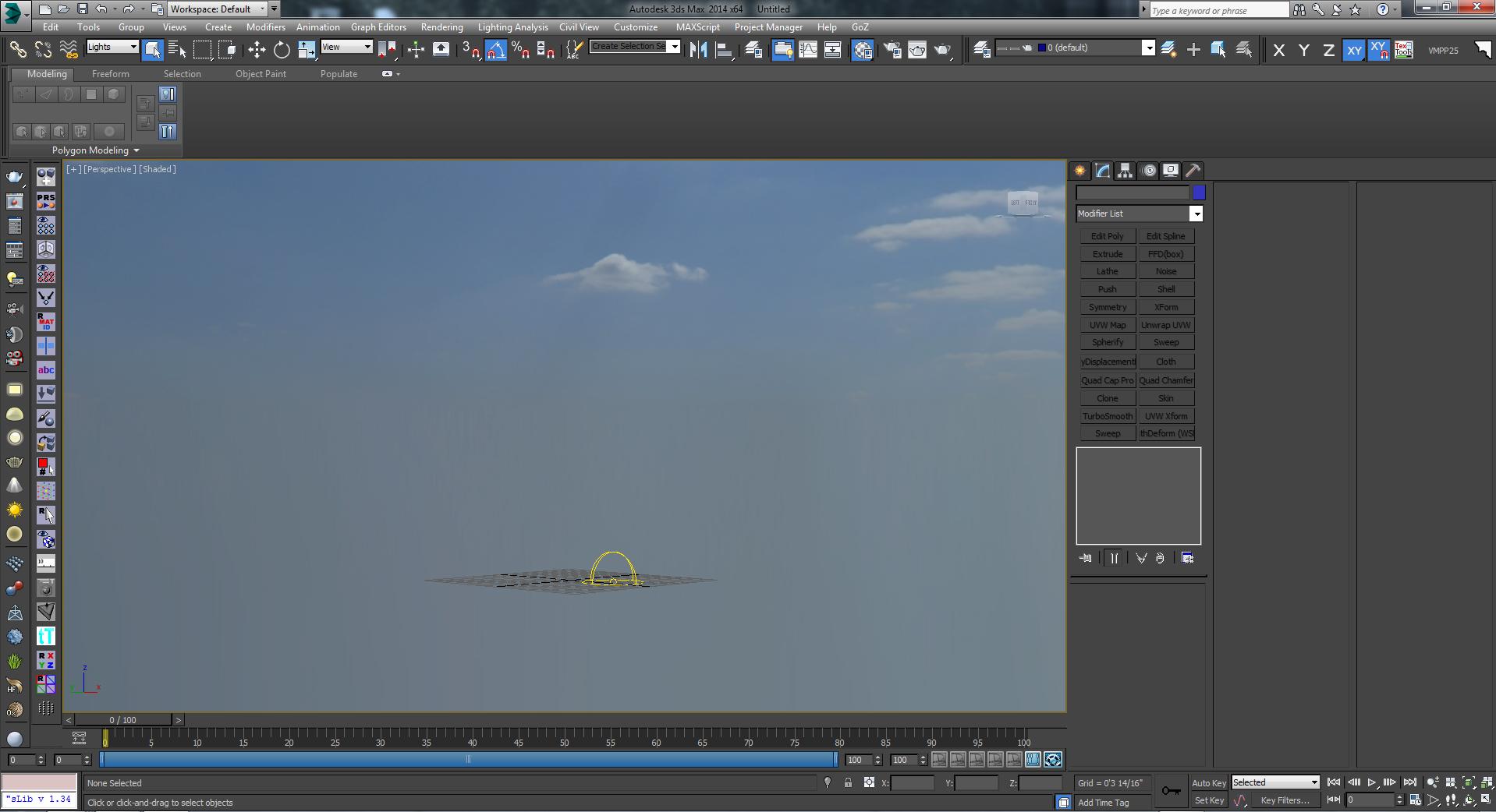 Lighting Architecture Interior Scenes with HDRI Images (3DS